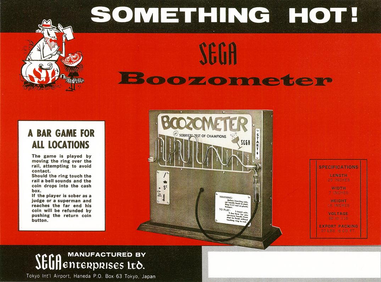 boozometer_small