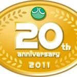 Puyo-Puyo-20th-logo