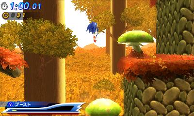 Sonic-Generations-3DS-Mushroom-Hill-Zone-Screenshot-7
