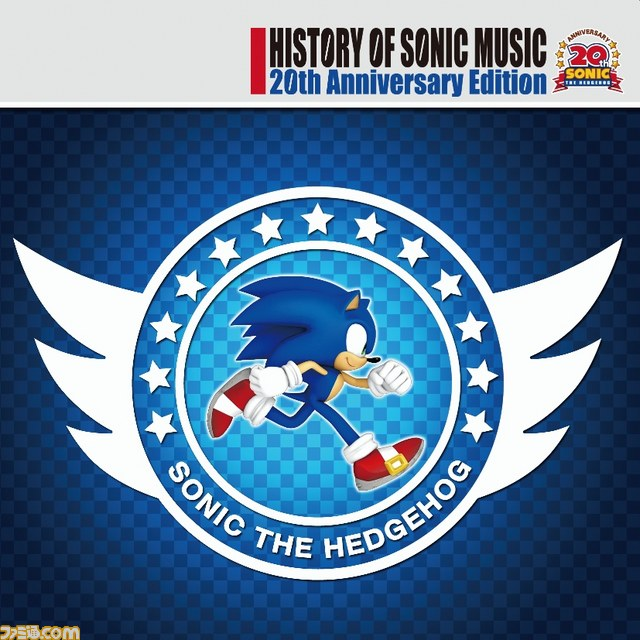 HistoryofSonicCover