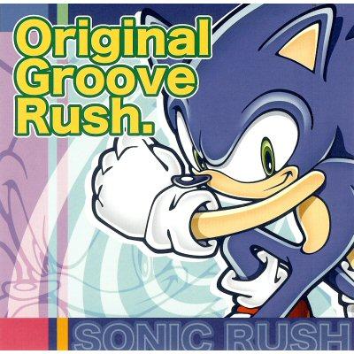 Originalgrooverush