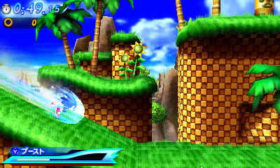 Sonic Generations 3DS: The Review - Sonic Retro