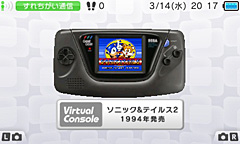 Details on Game Gear Games on 3DS Virtual Console - Sonic Retro