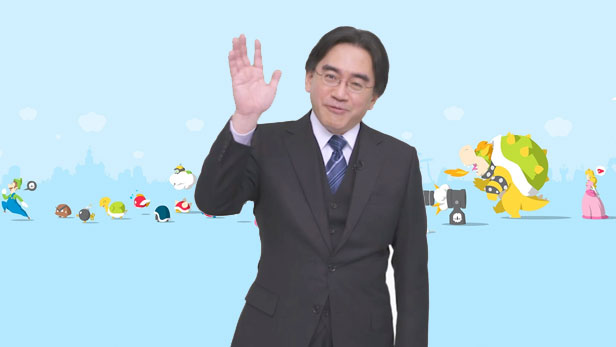 Iwata-wave